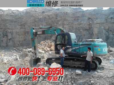 """[图文] 防城港神钢sk350lc-8挖掘机电磁阀"""" > [图文]    神钢sk210-8图片"""
